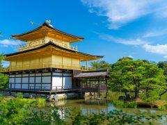 Japon - Kyoto Kinkaku-ji 2