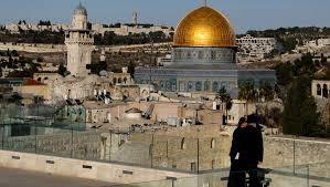 Jérusalem la ville d'Israel